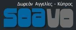 cyprus.soavo.gr
